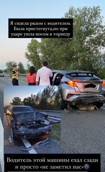 Перелом и синяки: Никита Добрынин и Даша Цветочная попали в аварию