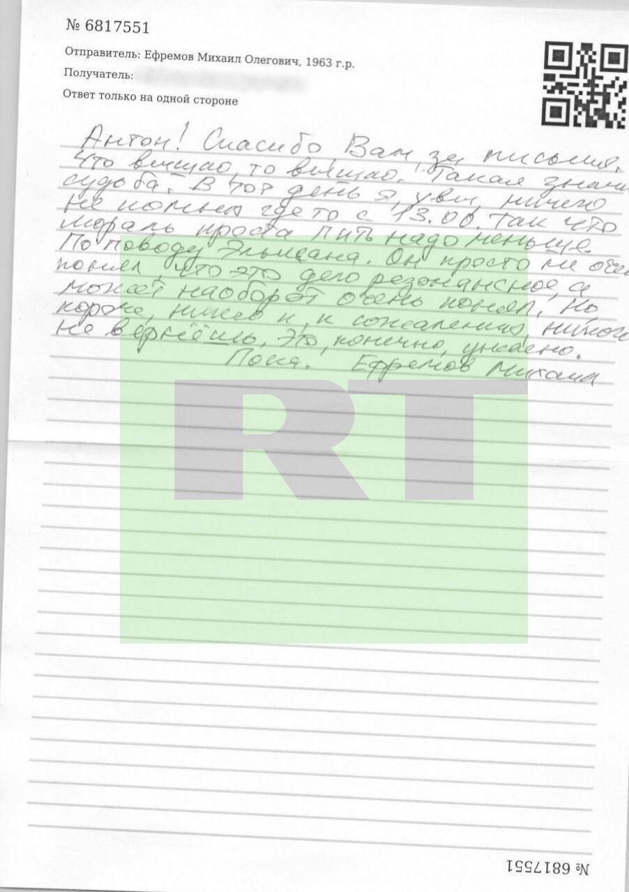 """""""Пить надо меньше"""": Ефремов написал письмо из СИЗО и рассказал, о чем жалеет"""