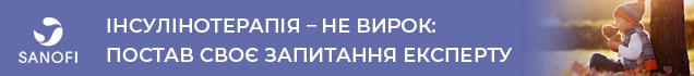 """""""Бумбокс"""" прокомментировал концерт во Львове, который посетила полиция"""