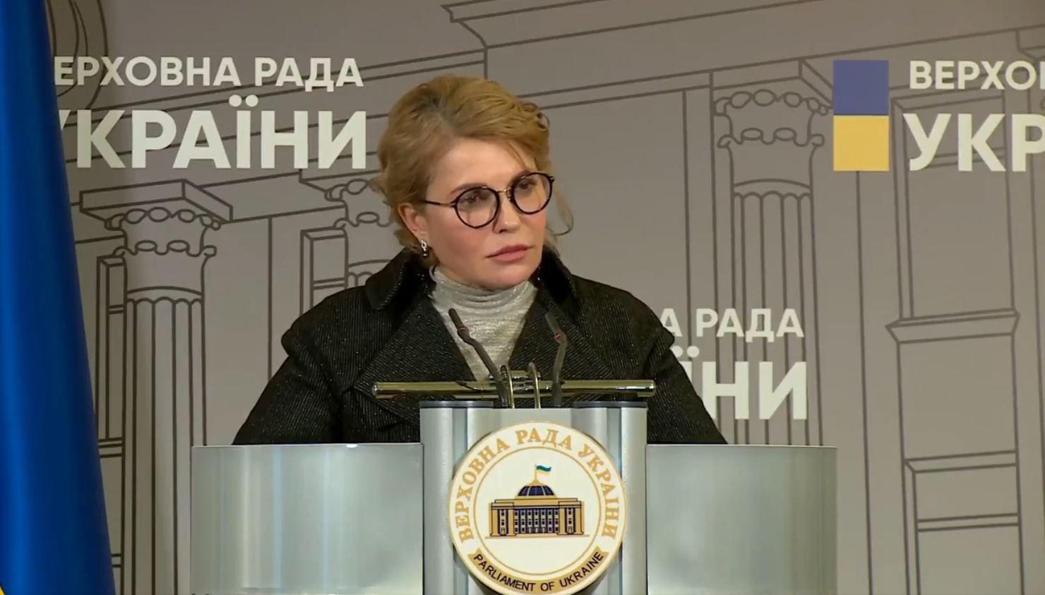 Тимошенко новий образ - дивитися фото нової зачіски   СЬОГОДНІ